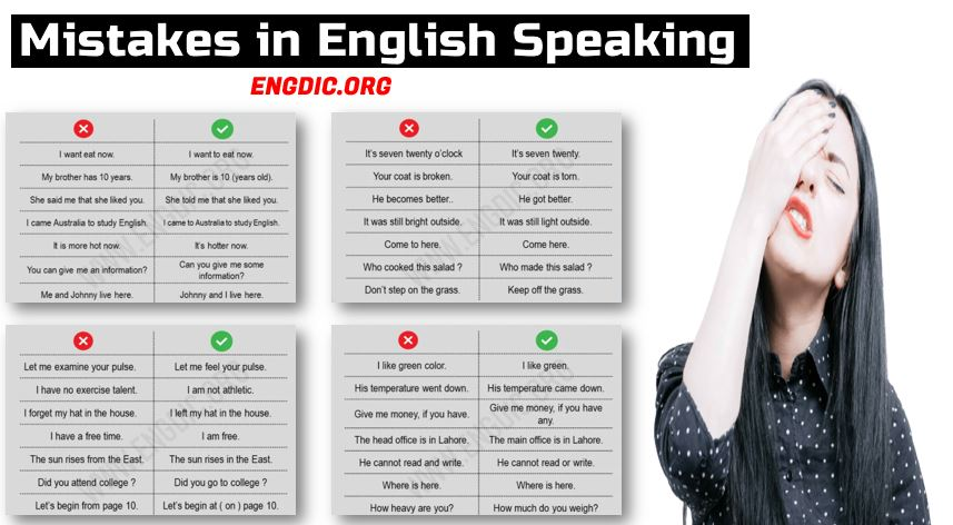 mistakes in english speaking