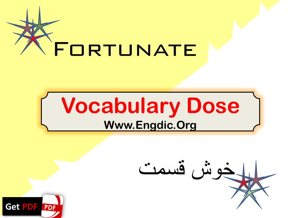 Daily used vocabulary with urdu meaning