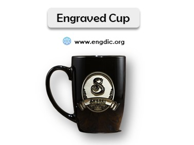 cups and mugs names list with pictures engraved cups