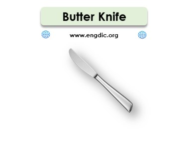 kitchen tools names list with pictures and images (11)