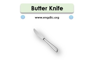 kitchen tools names list with pictures and images